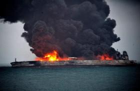 گرامیداشت سالگرد شهدای آتشنشان و دریانوردان فقید نفتکش ایرانی