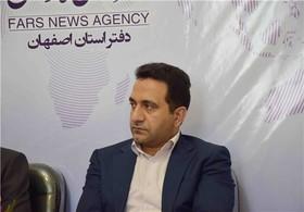دلایل افزایش خشونت در اصفهان