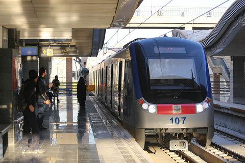 مترو شهردار