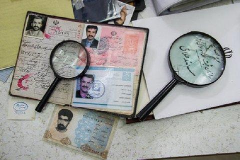 انهدام باند جعل اسناد و مدارک دولتی در خمینیشهر