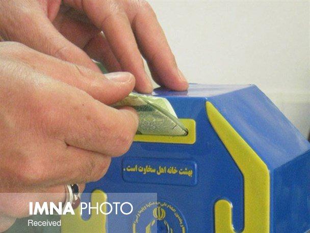 سرقت از صندوقهای صدقات اصفهان به صفر رسید