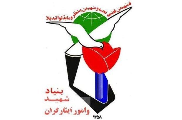 درخواست عضویت مدیرکل استانی بنیاد شهید در شورای برنامه ریزی و توسعه استان