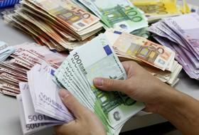رشد قیمت مبادلهای ۳۶ ارز در بانک مرکزی