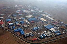 آزادسازی ۷۰ هزار مترمربع از زمینهای شهرکهای صنعتی استان اصفهان