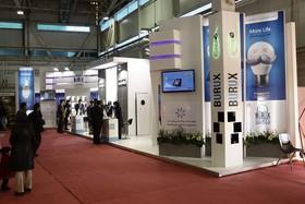 رویدادهای نمایشگاهی محرکی برای توسعه اقتصاد است