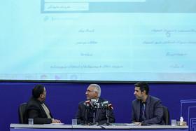 نشست خبری شهرداراصفهان با اصحاب رسانه
