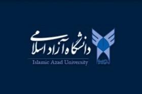 سرپرست دانشگاه آزاد اسلامی واحد دهاقان منصوب شد