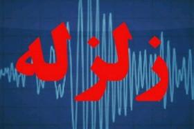 زلزله ۴.۹ ریشتری حسن آباد را لرزاند