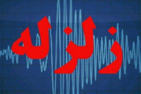 زلزله گلپایگان را لرزاند