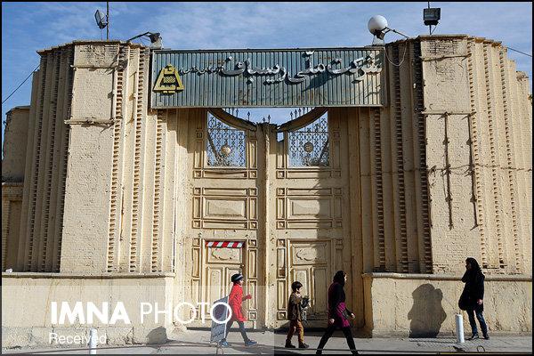کارخانه ریسباف به موزه اصلی اصفهان تبدیل شود