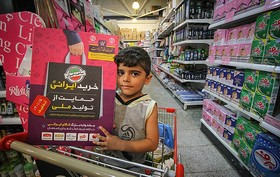 تشدید نظارت شورا برای استفاده از کالای ایرانی در شهرداری اصفهان