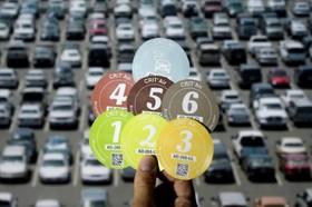 راهکار رنگی پاریس برای مبارزه با آلودگی هوا