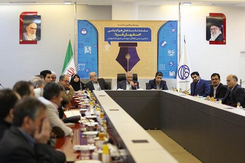 اصفهان فردا حوزه نشر