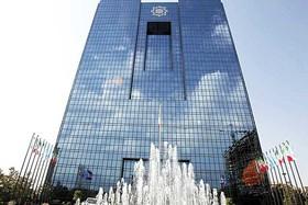 استمرار اصلاحات نظام بانکی در سال جدید