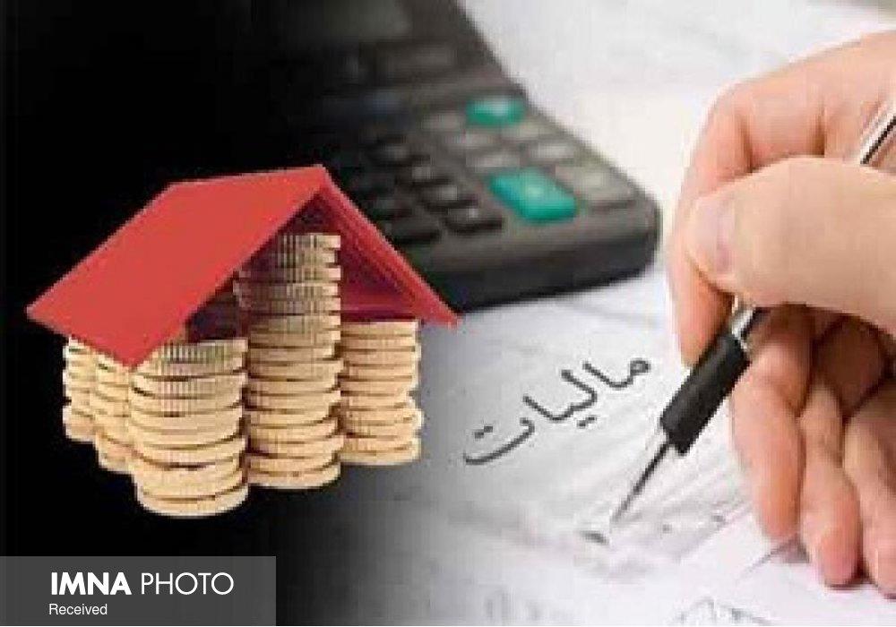 بخشودگی جرایم مالیاتی اصناف تا پایان بهمن ماه