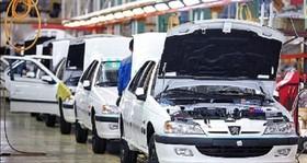 افزایش ۱۳.۷ درصدی تولید انواع خودرو در سال ۹۶