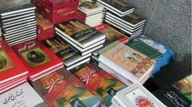 ۸۸ هزار جلد کتاب به مدارس اصفهان اهدا شد
