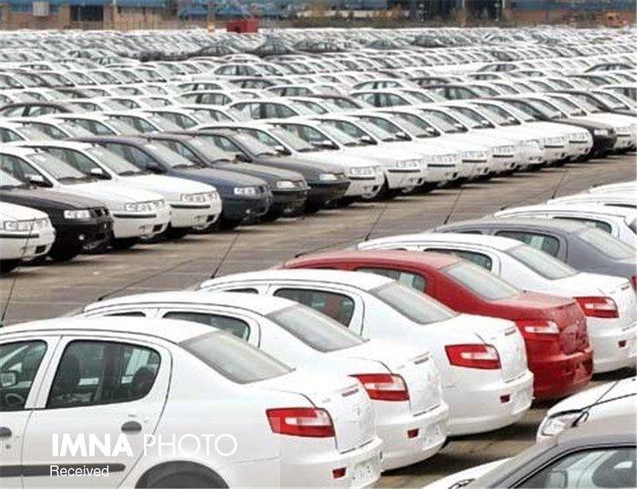 برنامهریزی برای شفافسازی در پیشفروش فوقالعاده خودرو