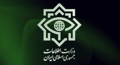 اسناد روابط گروهک حرکةالنضال با سرویس اطلاعاتی عربستان + عکس