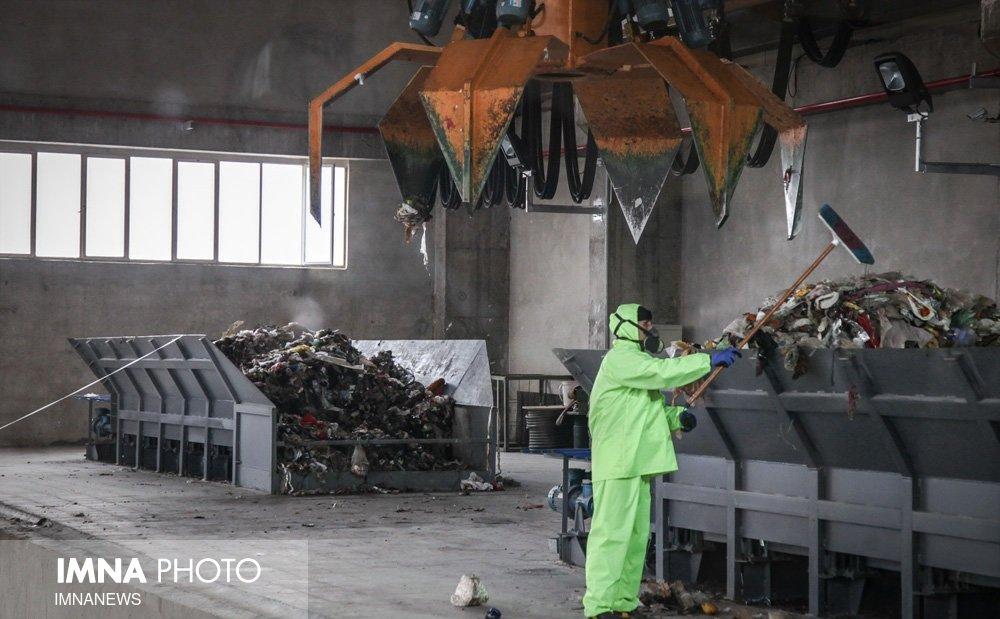 راه اندازی خط پردازش زباله در آمل