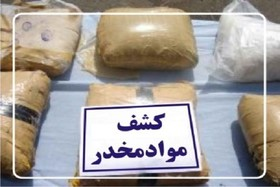 کشف ۴۷۰ کیلو مخدر در نجف آباد