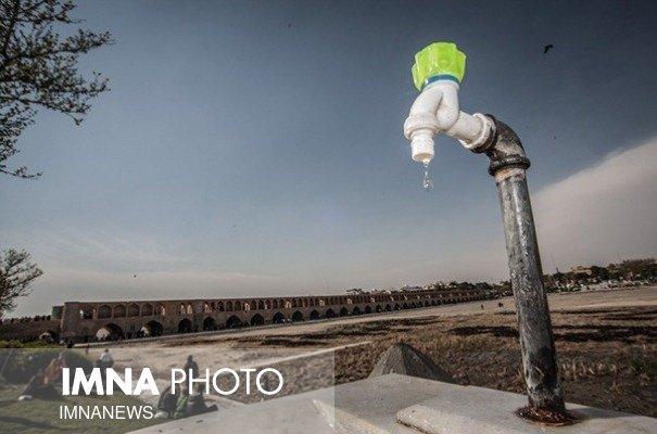 تابستان بحرانی در انتظار اصفهان/ آب شرب انتقالی به یزد ۱۰ درصد کاهش مییابد