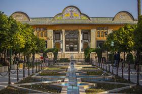 خانه نارنجستان قوام