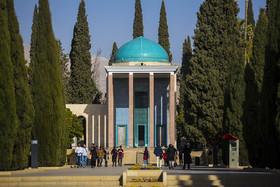 شیراز شهرِ شعر و ادب پارسی