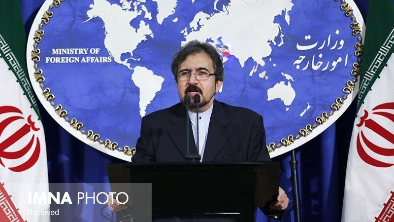 احضار سفیر هلند در تهران به وزارت خارجه