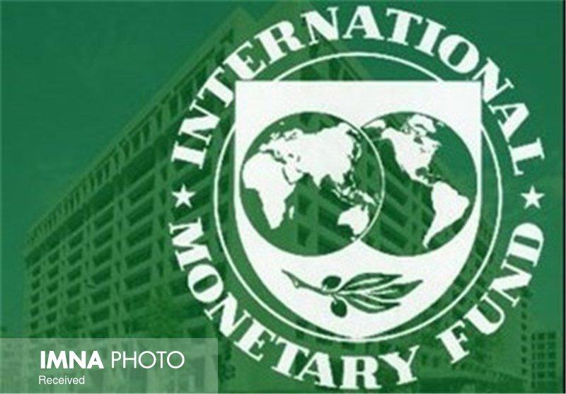 مذاکره صندوق بینالمللی پول با مقامات ایران برای اعطای وام
