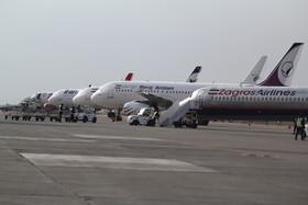 فرودگاه اصفهان در رتبه سوم پذیرش مسافر پروازهای خارجی