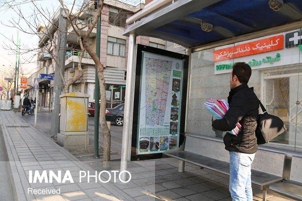 تجهیز ۲۲۵ ایستگاه اتوبوس مشهد به سایبان
