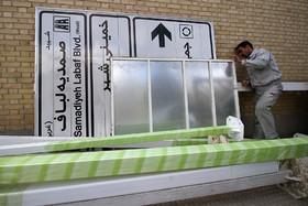تابلو های بزرگ برای حمل با جرثقيل آماده می شود