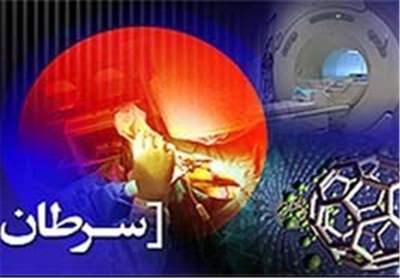 افزایش آمار ابتلا به سرطان در استان اصفهان