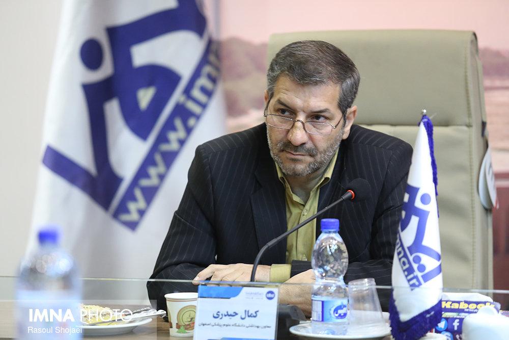 فاصلهگذاری اجتماعی در اصفهان به خوبی اجرا نمیشود
