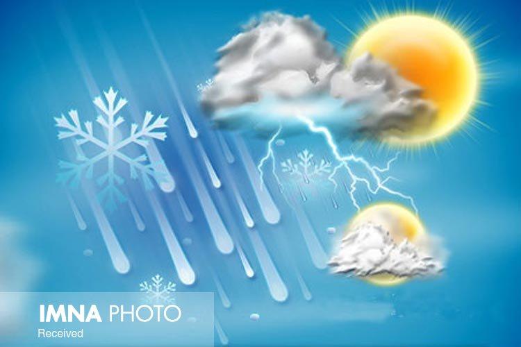 کاهش دمای تهران تا ۲ روز آینده