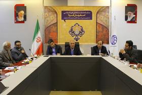 نشست انجمن موزه داران با شهردار اصفهان
