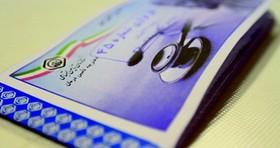 ۶ میلیون ایرانی دو دفترچه بیمه دارند