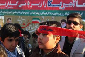 مراسم سی و نهمین سالروز پیروزی انقلاب اسلامی