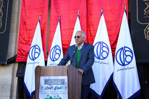 House of Rights to launch in Isfahan