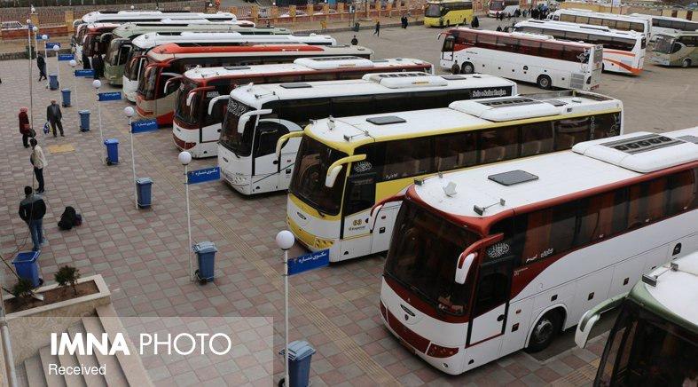 Samadie bus terminal to be modernized