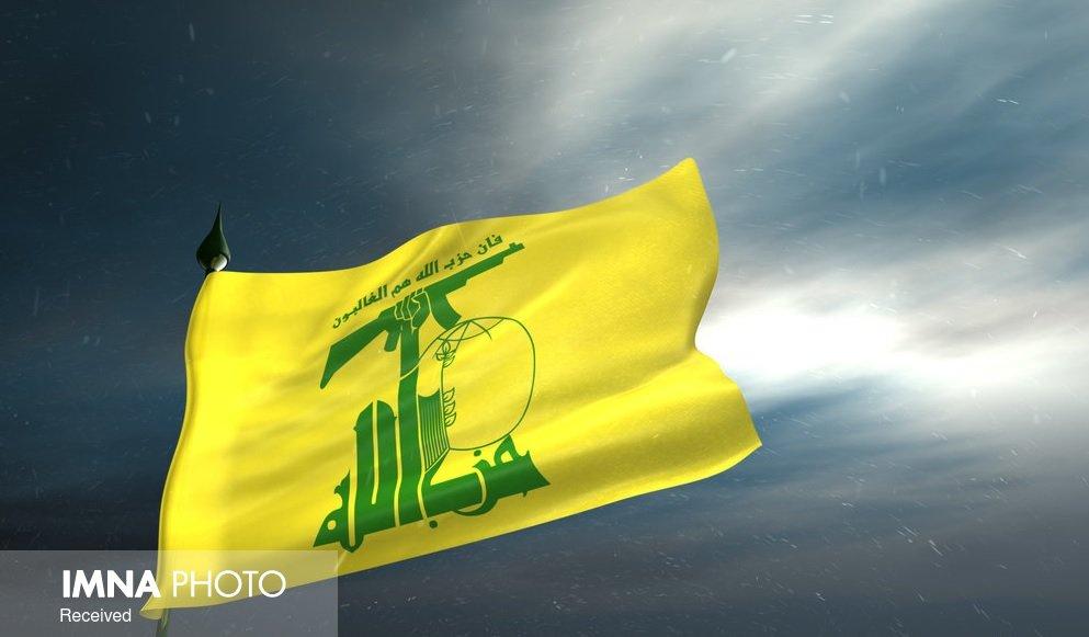 حزبالله درگذشت احمد جبریل را تسلیت گفت
