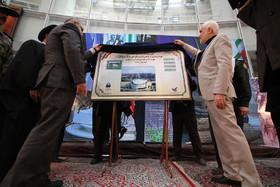 آئین بهرهبرداری از بخش نخست موزه بزرگ دفاع مقدس استان اصفهان