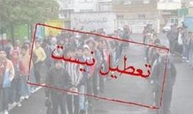 فردا مدارس اصفهان تعطیل نیست