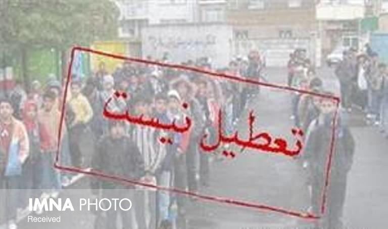 دانشگاه ها و ادارات تهران تعطیل نیست