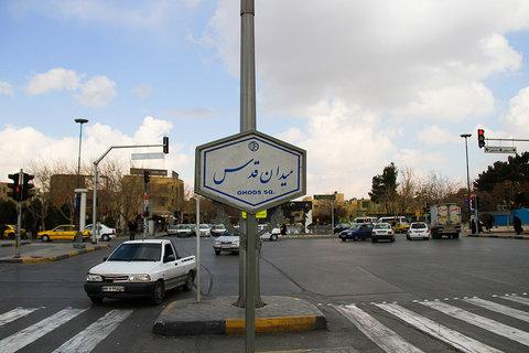 تابلو خیابانهای اصفهان