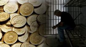 اصفهان در رتبه دوم شمار زندانی/ ۱۲ هزار زندانی غیرعمد در کشور وجود دارد