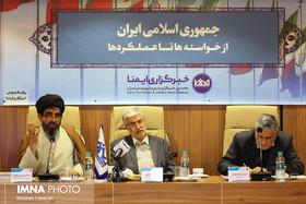 جمهوری اسلامی ایران؛ از خواسته ها تا عملکردها
