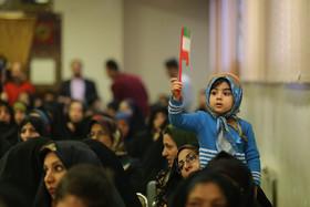 جشن همدلی در فرهنگسرا موعود با حضور شهردار