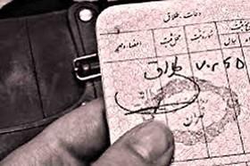 ۴۰درصد طلاقهای اصفهان در ۵ سال اول زندگی اتفاق میافتد